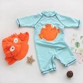 兒童泳衣 男童連身可愛寶寶嬰兒防曬速干度假游泳衣男孩泳褲