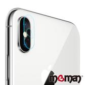 Mgman iPhone Xs / iPhone X 鋼化玻璃鏡頭保護貼-水晶孔