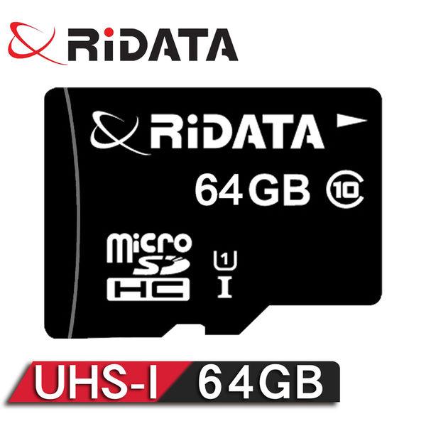 【YUDA悠達集團】RiDATA錸德 MicroSDXC UHS-1 64G 記憶卡/TF卡/T-Flash /終身保固/毅