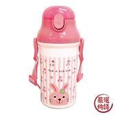 【日本製】【Rub a dub dub】幼童用 吸管學習水壺 兔子圖案 SD-9169 - Rubadubdub