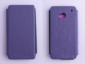 KALAIDENG 卡來登 NEW HTC One (HTC X810e)/One 4G LTE 磁吸直入式手機保護皮套 彩逸系列2