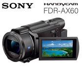 SONY FDR-AX60 4K數位攝影機 繁體中文 光學防手震 (平行輸入)  保固一年