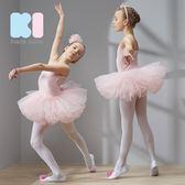 練功服 兒童舞蹈服裝女童練功服春秋季幼兒芭蕾舞裙考級中國舞女孩跳舞裙 伊蘿鞋包