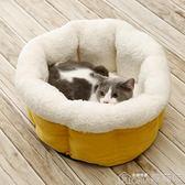 貓窩四季通用深度睡眠貓睡袋冬季保暖加厚封閉式狗窩貓咪用品 歌莉婭