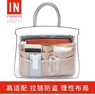 包中包內膽包撐內襯托特袋中分隔帶拉鏈小包...
