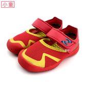小童 NEW BALANCE  KA208IMI 鋼鐵人聯名款 輕量 護趾 寶寶涼鞋 《7+1童鞋》9383 金色