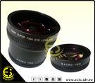 18層鍍膜 Macro 12.5專業級0.25 倍率 55mm 58mm 專用外徑67mm 魚眼 廣角鏡頭組