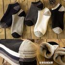 襪子男士加絨短襪棉襪冬季保暖襪 免運快速...