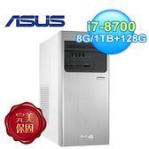 【ASUS 華碩】H-S640MB-I78700032T 桌上型電腦 【限量送超萌蛋黃哥無線充電板】
