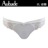 Aubade-密戀S-L彈性無痕丁褲(白)FL