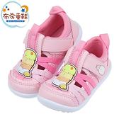 《布布童鞋》角落生物角落小夥伴粉紅色兒童涼爽休閒鞋(15~18公分) [ B1P083G ]