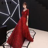 洋裝禮服敬酒服2019新娘結婚氣質紅色回門訂婚宴會洋裝晚禮服女春季款 愛麗絲LX
