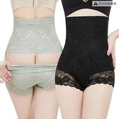 2條裝 收腹褲女塑形束腰薄款高腰內褲【時尚大衣櫥】
