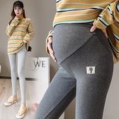 孕婦裝春裝時尚外穿褲長褲小腳打底褲顯瘦百搭托腹褲子 童趣屋