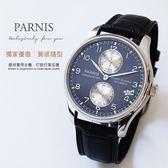 【完全計時】OUTLET手錶館│PARNIS 瑞典軍錶風 動力儲存自動機械錶 PA3025-1 推薦男錶 禮物