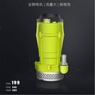 抽水機 12V48V60V直流水泵電瓶車電動車家用農用抽水機抽水泵潛水泵 叮噹百貨
