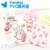 Norns 【Kanahei PVC護照套】卡娜赫拉的小動物 P助兔兔 Passport 旅行收納 登機證 證件卡片 多用途皮件