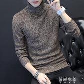 毛衣 男士高領毛衣男韓版修身針織衫青年潮流帥氣半高領毛線衣男裝 蓓娜衣都