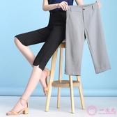 黑色女褲2019新款七分褲女夏季薄款寬鬆休閒褲子棉麻顯瘦鉛筆中褲