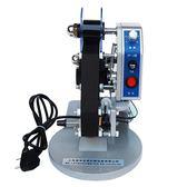 手壓色帶打碼機打生產日期仿噴碼機直熱式手動鋼印打碼器igo