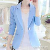春秋裝新款韓版修身長袖小西裝外套女士優雅休閒西服     時尚教主