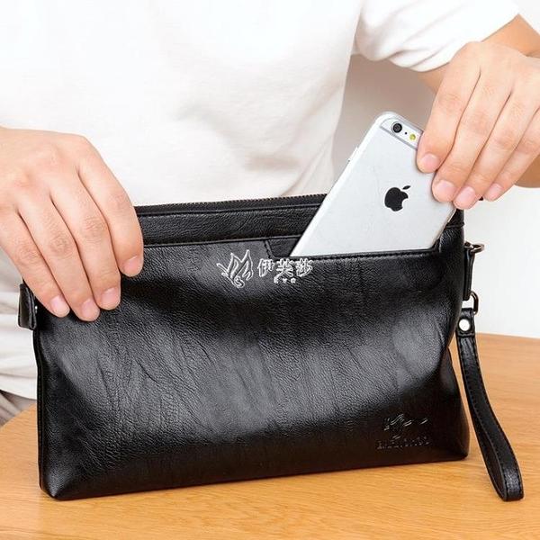 男士手拿長款錢包夾包多功能商務手拎包手抓大容量 【快速出貨】