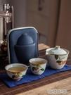 汝窯快客杯一壺兩杯 日式陶瓷整套功夫茶具套裝 兩人便 花樣年華