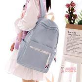 女後背包 ins超火雙肩包日系女純色防水學生書包原宿風時尚簡約百搭后背包 6色