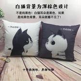 刺繡抱枕十字繡情侶抱枕一對簡單繡卡通臥室枕頭現代客廳沙發靠墊【好康618】