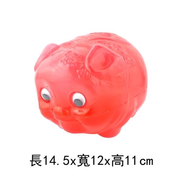豬公存錢筒(中) 豬公撲滿 撲滿 豬撲滿 儲蓄 塑膠豬公存錢筒 小豬存錢筒 小豬撲滿