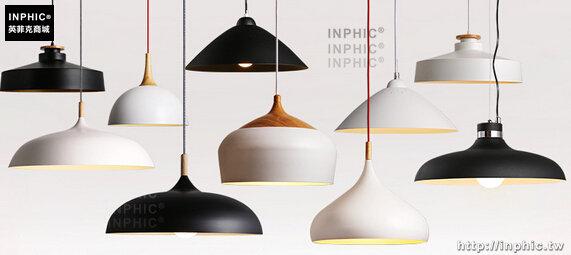 INPHIC- 北歐餐桌現代簡約日式個性創意餐廳臥室客廳辦公室吊燈-H款_S197C