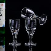 水晶透明白酒杯烈酒杯一口杯家用小酒盅子彈杯玻璃杯酒具高腳杯