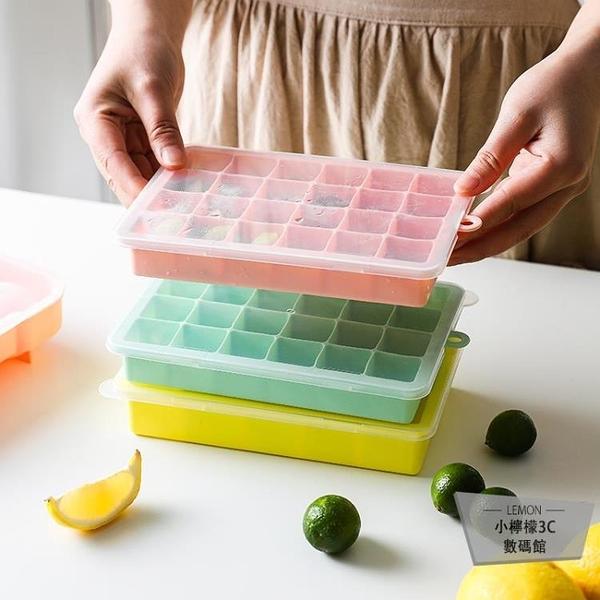 硅膠冰格模具帶蓋密封製冰盒冰球凍冰塊速凍器家用【小檸檬3C】