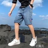 男士牛仔短褲薄款夏季韓版潮流休閒七分中褲直筒寬鬆五分褲子男裝 中秋節全館免運