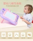 9折起 兒童畫板磁性涂鴉板彩色無毒可擦嬰幼兒畫畫板寶寶寫字板1-3歲早教