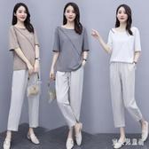 夏季棉麻休閒套裝女 新款小矮個子時尚洋氣短袖褲裝 兩件式運動服 TR498『寶貝兒童裝』