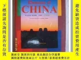 二手書博民逛書店英文版《Elements罕見of CHINA》中國概況 大16開