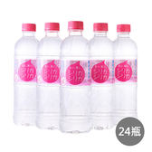 【Silica 矽麗卡】霧島天然深層礦泉水500ml*24瓶
