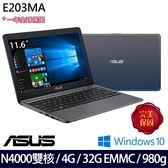 【ASUS】E203MA-0021BN4000 11.6吋E203MA雙核超值文書輕薄小筆電 (星空灰)