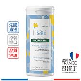Klorane 蔻蘿蘭 寶寶金盞花細緻爽身粉 100g【巴黎丁】法國最新包裝