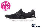 skechers女鞋 休閒鞋 Microburst 鋸齒紋 輕量 透氣健走鞋N8263#黑色◆OSOME奧森童鞋 零碼出清