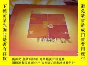 二手書博民逛書店罕見1983-2013紀念中石化中原鑽井二公司成立三十週年集郵冊