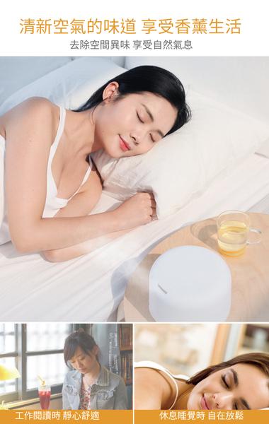 《安全自斷電!補水滋潤肌膚》霧化精油香薰機 香薰機 600ml 加濕器 水氧機 香氛機 薰香機 精油