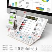 藍芽鍵盤 折疊藍芽鍵盤 蘋果ipad安卓小米平板oppo華為vivo手機通用便攜 快速出貨YJT