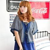 漂亮小媽咪針織外套~OS16 ~毛衣寬袖孕婦開襟罩衫哺乳外套孕婦裝