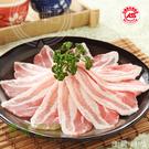 【台糖安心豚】白玉五花肉片x8盒~中秋烤肉好選擇