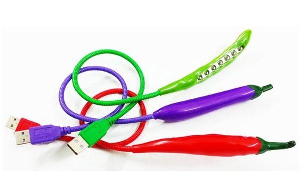 新竹【超人3C】辣椒 茄子 扁豆 造型LED 台燈 USB燈 7LED 檯燈 蛇燈 0800865-3U3