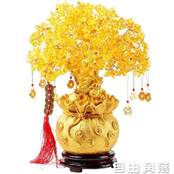 黃水晶發財樹擺件家居客廳酒櫃裝飾小擺設創意招財工藝品擺飾中式  自由角落