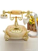 復古電話機仿古電話機歐式田園家用座機美式固定辦公古董電話機 樂活生活館