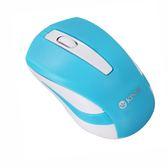 KINYO耐嘉 KM-502 USB光學滑鼠 PC滑鼠 電腦滑鼠 【迪特軍】